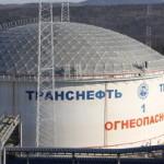 «Транснефть» обвинили в воровстве нефтепродуктов на Украине