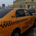 Роспотребнадзор просят проследить за новогодним подорожанием такси