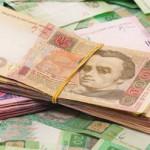 Нацбанк Украины представил образец новой купюры в 100 гривен