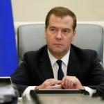 Медведев: рубль уже не раз проходил кризисы— после падения был отскок