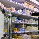 Продукты питания в России подорожали на 12,2%