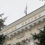 ЦБ спрогнозировал отток капитала из России по итогам года