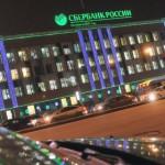 Российские банки подняли ставки по вкладам физлиц