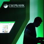 Сбербанк откажется от долгосрочного планирования на 2015 год