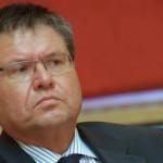 Улюкаев советует россиянам отказаться от перевода зарплаты в доллары