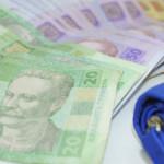 Парламент Украины принял закон о налоговой реформе