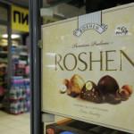 Прекращено уголовное дело в отношении гендиректора ОАО «Рошен»