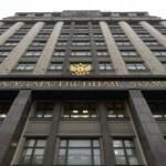 Единоросс предложил заморозить выплаты по внешнему долгу