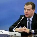 Медведев пообещал опустить ключевую ставку ЦБ