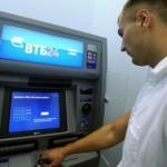 ВТБ 24 отказался конвертировать валютную ипотеку по «льготному курсу»
