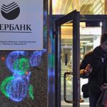 Сбербанк резко повысил ставки по потребительским кредитам