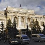 Банк России назвал сроки укрепления рубля