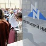 «Норникель» может привлечь кредит в австрийском банке