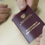 В Петербурге вступает в силу закон о пожизненной ренте для пенсионеров