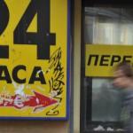Граждане СНГ обеспечили России потребительский бум