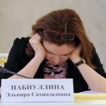 Глава ЦБ посоветовала российской экономике адаптироваться к новым условиям