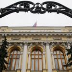 Эксперты спрогнозировали объем трат ЦБ на поддержание рубля