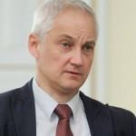Белоусов считает надуманными основания для пересмотра рейтингов России