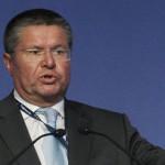Улюкаев выступил против запрета на выплату внешних долгов
