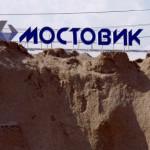 Работникам омского «Мостовика» не выплатят зарплаты к Новому году