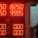 Рубль отыграл по итогам торгов большую часть падения