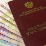 В Алтайском крае новогодние праздники не помешают выплате пенсий