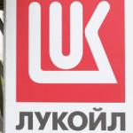 «Лукойл» продает «Роснефти» 20% в Национальном нефтяном консорциуме