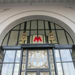 Строительство Парламентского центра в московской Мневниковской пойме может занять 7-8 лет