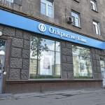 Структура Бориса Минца стала акционером банка ФК «Открытие»