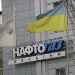 «Нафтогаз» перечислил «Газпрому» 1,65 миллиарда долларов