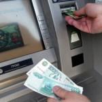 Mastercard приостановила обслуживание карт в банках Крыма