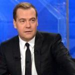 Медведев проведет совещание с финансово-экономическим блоком правительства