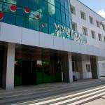 «Уралкалий» отказался от выплаты промежуточных дивидендов