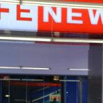 Холдинг News Media объявил о сокращении штата