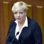 Глава Нацбанка Украины показала Верховной раде виновных в падении курса гривны
