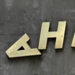 Банк «Таврический» может ждать санация