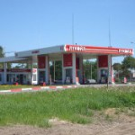 «ЛУКОЙЛ» с 1 января поднимет цены на бензин