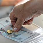 Антикризисный план Минэкономики: начинаем с денег пенсионеров