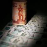 На открытии торгов рубль падает