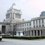 Японии утвердит проект рекордного бюджета страны