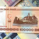 Белорусский рубль ослаб на торгах в четверг на 7,5% к доллару