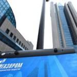 «Газпром» перевезет своего трейдера из Лондона в Петербург