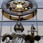 На плавающий курс рубля пожаловались в Верховный суд