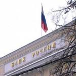 Банк России ожидает в 2015 году инфляцию на уровне 8-10%