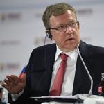 Кудрин спрогнозировал снижение доходов россиян на 10 процентов