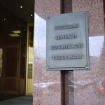 За исполнением антикризисного плана проследит Счетная палата
