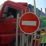 Роспотребнадзор наладит транзит продукции через Белоруссию