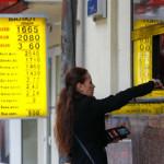 Нацбанк Украины запретит небанковские обменники