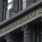Минфин РФ рассчитывает заработать на продаже валюты