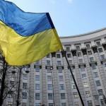 Инфляция на Украине в 2014 году составила 24,9%